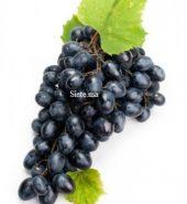 Raisins Noir ( 1Kg ) عنب أسود
