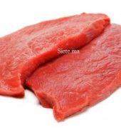 Steak Beuf 500gr